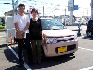マッハ車検 埼玉東川口店をご利用いただきありがとうございました。